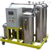 HGY高精度液压油专用不锈钢真空滤油机 HGY