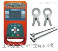 雙鉗形接地電阻測試儀 ET3000