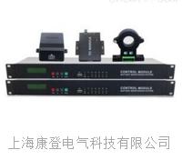 HDGC3920蓄电池在线监测系统