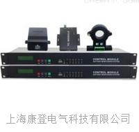 HDGC3920 蓄電池在線監測係統 HDGC3920