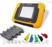 HDGC3561HDGC3561 三相电能质量分析仪(便携式)