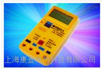 PC27 係列絕緣電阻表 PC27 係列