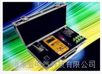 PC27-7H防静电测量套件