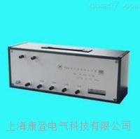 FJ56電阻分壓箱 FJ56