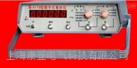 411D型数字式毫秒
