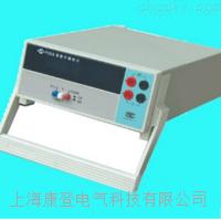 PC9A数字微欧计 PC9A