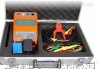 KD2531T2等电位连接电阻表 KD2531T2