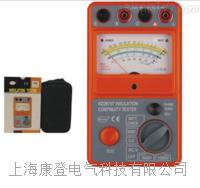 KD2671 系列(D,E,F,G)数字绝缘电阻表