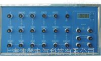 KD8650高压直流标准电阻器