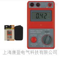 KD2675T电子式指针绝缘/导通电阻表 KD2675T