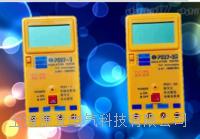 PC27-2H绝缘电阻表 PC27-2H