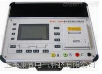 BYKC-2000型變壓器有載開關測試儀 BYKC-2000型