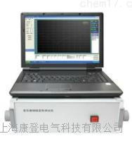 RX2000变压器绕组变形测量仪
