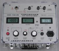 GM-20kV绝缘电阻特性测试仪 GM-20kV