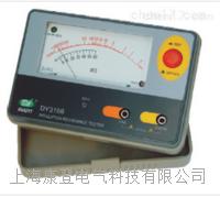 DY3165(500V)電子式指針絕緣電阻測試儀 DY3165(500V)