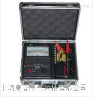 DMH-2501型高壓絕緣電阻測試儀 DMH-2501型