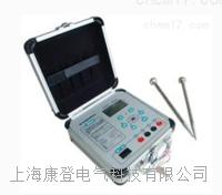 DER2571數字接地電阻測試儀 DER2571