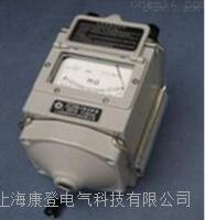 ZCX25-BZC25B系列手摇式兆欧表