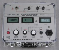 GM-15kVGM-15kV绝缘电阻特性测试仪