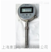 CM-08B工农业宽量限油料电导率仪 CM-08B