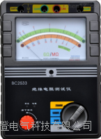 BC2000智能双显新普京