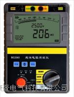 BC2303数字新普京手机娱乐官网网站 BC2303