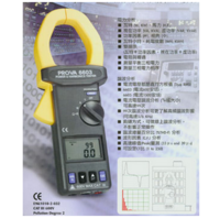 PROVA-6603交流电力及谐波分析仪