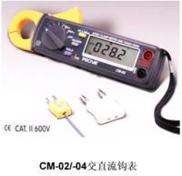 CM-02 交直流钳表汽车专用 CM-02