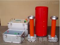 BXZ系列变频串联谐振成套装置