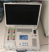 KD3310成版人短视频app道助磁直阻測試儀 KD3310