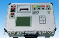 GKC-F型高壓開關測試儀 GKC-F型