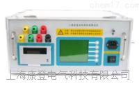 KDZZ-S10A三回路变压器直流电阻测试仪