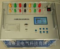 KD3320三通道助磁直阻测试仪
