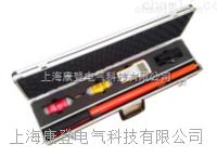 KF-6603型无线核相仪 KF-6603型