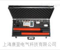 SN/GH-6603高压无线核相仪 SN/GH-6603