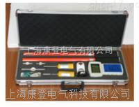 GSNH-IV无线高压核相仪 GSNH-IV
