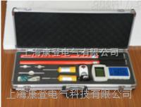 JT9011数字高压无线核相仪 JT9011