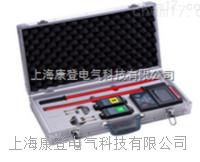 KT7900 无线高低压核相仪 KT7900