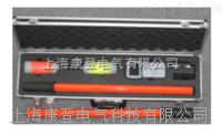 TDWH-10KV无线核相仪 TDWH-10KV