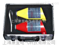 RXSHX数字语音核相仪