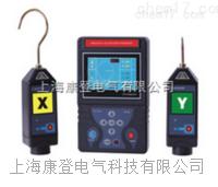 DBM-HX220无线高压核相仪 DBM-HX220