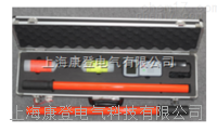 ZYHXS高压无线核相仪 ZYHXS