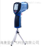 DT-8879點陣式雙激光紅外線測溫儀 DT-8879