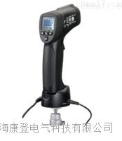 DT-8855無線發射功能二合一紅外測溫儀 DT-8855