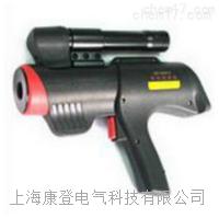 EC-3000M紅外測溫儀 EC-3000M