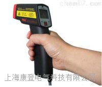 EC150系列便携式红外测温仪