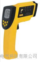 SM842A红外线测温仪