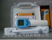 AF110A人体测温仪 AF110A