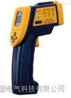 ET950系列红外线测温仪