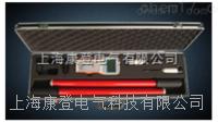 BY7400高压无线核相仪 BY7400
